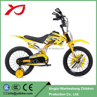 2016 motor bicycle /kids gas dirt bikes/child motor bicycle for hot selling