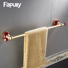 Fapully Bathroom Accessories Bathroom Bath Partition Hardware Towel Rack