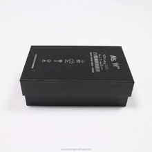 Customized Design matte black two pieces hardboard gift box