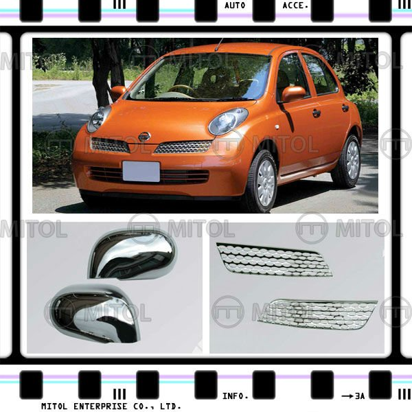 Chrome Front Grille Cover For Nissan MARCH 04-on, Auto Accessories