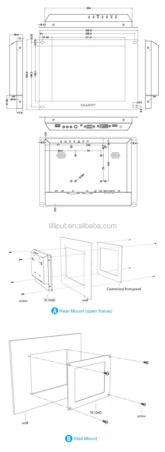 "LILLIPUT 10.4"" Industrial Touch Monitor design for ATM, Kiosk, industrial, medical, retail"