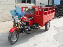 1500cc 200cc 250cc Single Engine China 3 wheel motorcycle For cargo