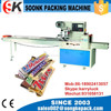 SK-W250 horizontal form fill seal machine for food