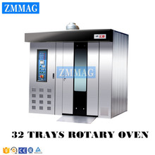 used big rotary electric oven india for sale