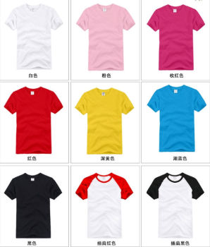 High quanlity heat transfer printing 100% cotton t-shirt 17 kinds of color ,custom round neck t-shirt