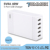 8amp smart phone charger mains wall AC with intelligent ic chip