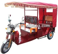 2014 new E- rickshaw ,electric tricycle ,strong and powerful