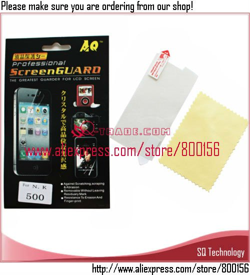 Cell Phone Screen Protector for Nokia 500,N500