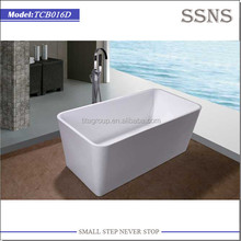 Inflatable Sitting Small Bathtub Shower Combo (TCB016D)