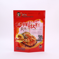 Eco Friendly Custom Printing Food Grade