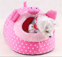 Lovely carton pink cute pet supply