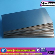 Good quality pure molybdenum slice with competitive price