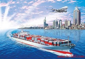ocean freight forwarder,from China port US line MSK/APL/OCL/MSC - allen skype: BHC-shipping001