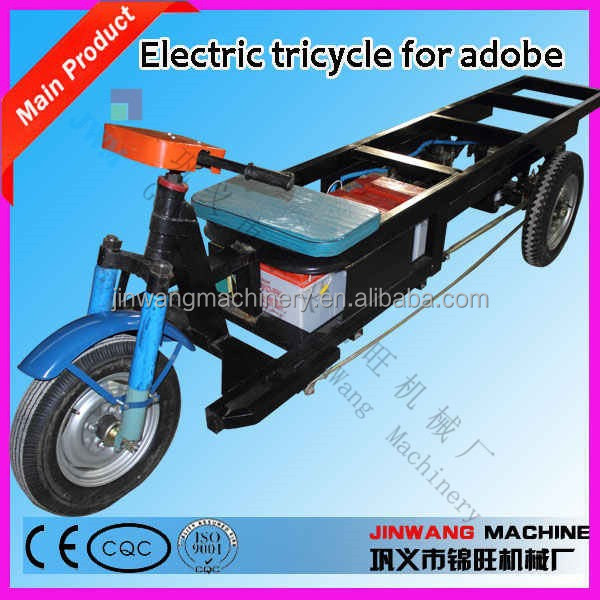 Utility type electric tricycle /electric tricycle for brick