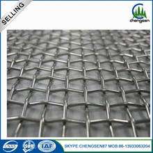 316 stainless steel crimped vibrating screen wire mesh 3mm
