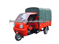Jianshe Lifan 200CC water-cooled engine cabin cargo tricycle