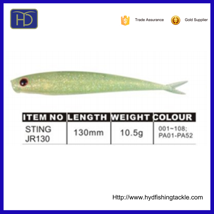 High Quality HYD-ZY-S0016 Plastic Fishing Lure Soft