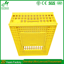 Wholesale Egg Chicken Cage Plastic used for tranport baby chicken