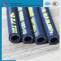 wholesale hydraulic hose for bmw germany used cars high pressure spiral rubber hoses flexible spiral hose pipe 4sp