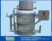 Coal Fired Hot Air Furnace for Increasing Coal Burning Efficiency of Gas Generator Principle