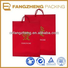 Custom color printing cheap plastic bag supplier tesco shopping bags