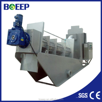 Sludge Dewatering Equipment for Agricultural/Fishery Wastewater Treatment Plants (MYDL351)