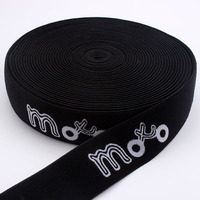5CM heavy duty elastic webbing for sofa direct sale