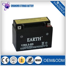 free shipping 12v Dry Cell Motorcycle Battery