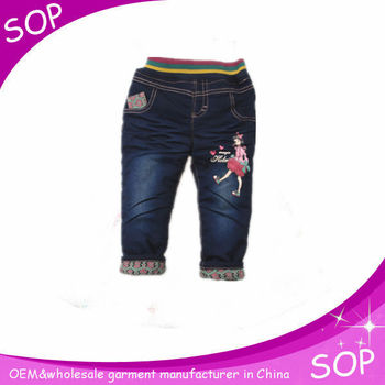 Children 's cotton denim pants kids jeans baby girls jeans trousers