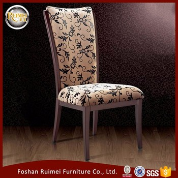 china manufacturer hot sale modern long high back dining chair