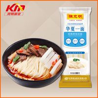 Chinese high quality whole wheat ramen noodles