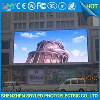 p16 outdoor advertising led screen/led display led advertising wall transparent led display boards transparent display