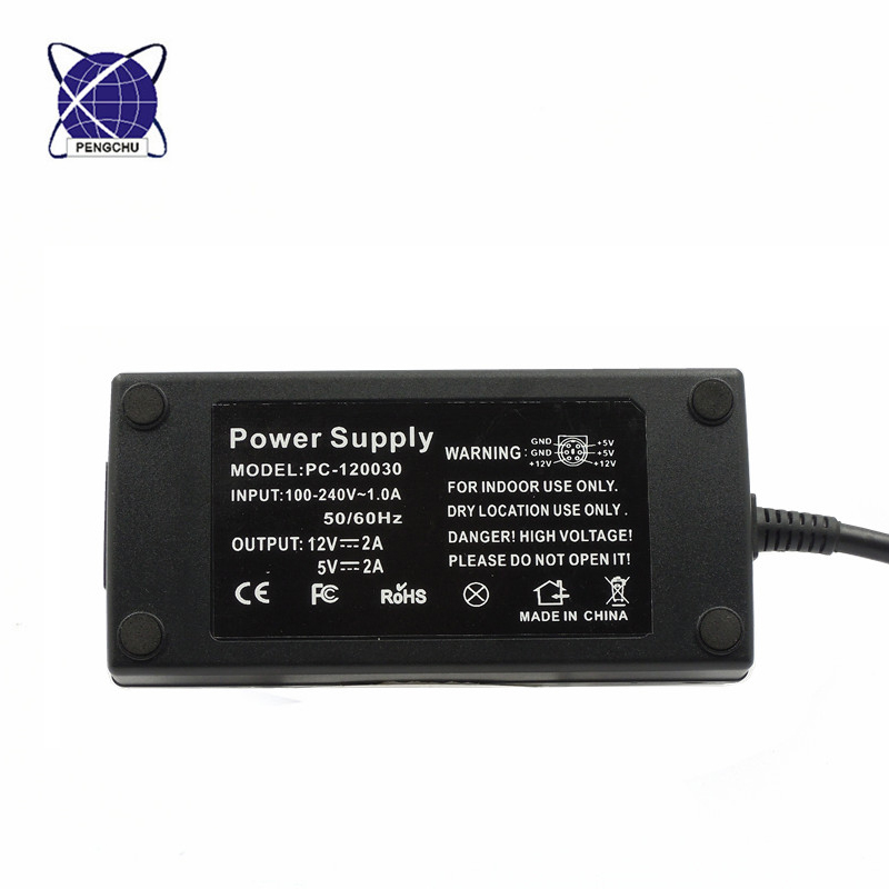 dual output  5v 12v 2a switching power supply for audio equipment
