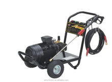 3600 psi 248 bar 220V electric power high quality low cost high pressure car washing machine