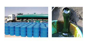 RPO -rubber processing oil - SEPAHAN RPO