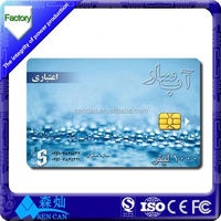 Security Plastic Contact Smart Cards with SLE5528 chip accept OEM printing service