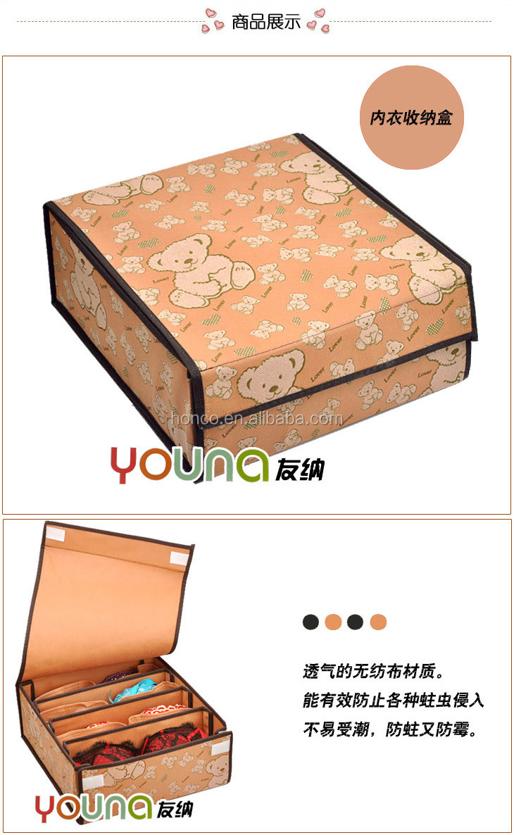 Hot selling Non woven Storage Boxes for bra