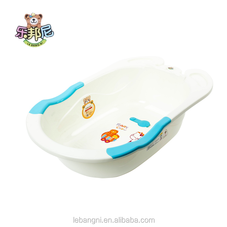 ECO-FRIENDL plastic bathtub for baby /cheap bathtub BLUE