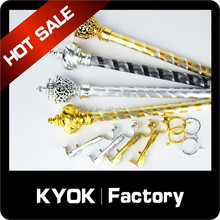 KYOK Home Decor Engraving Curtain Rods Series, Accessories Project, Plastic Curtain Pipe Finals/ Rings/Eyelets