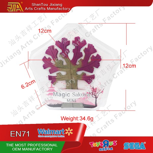 Hot new magic toys for 2016 mini growing sakura