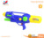 Wholesale toys kids outdoor play toy water gun