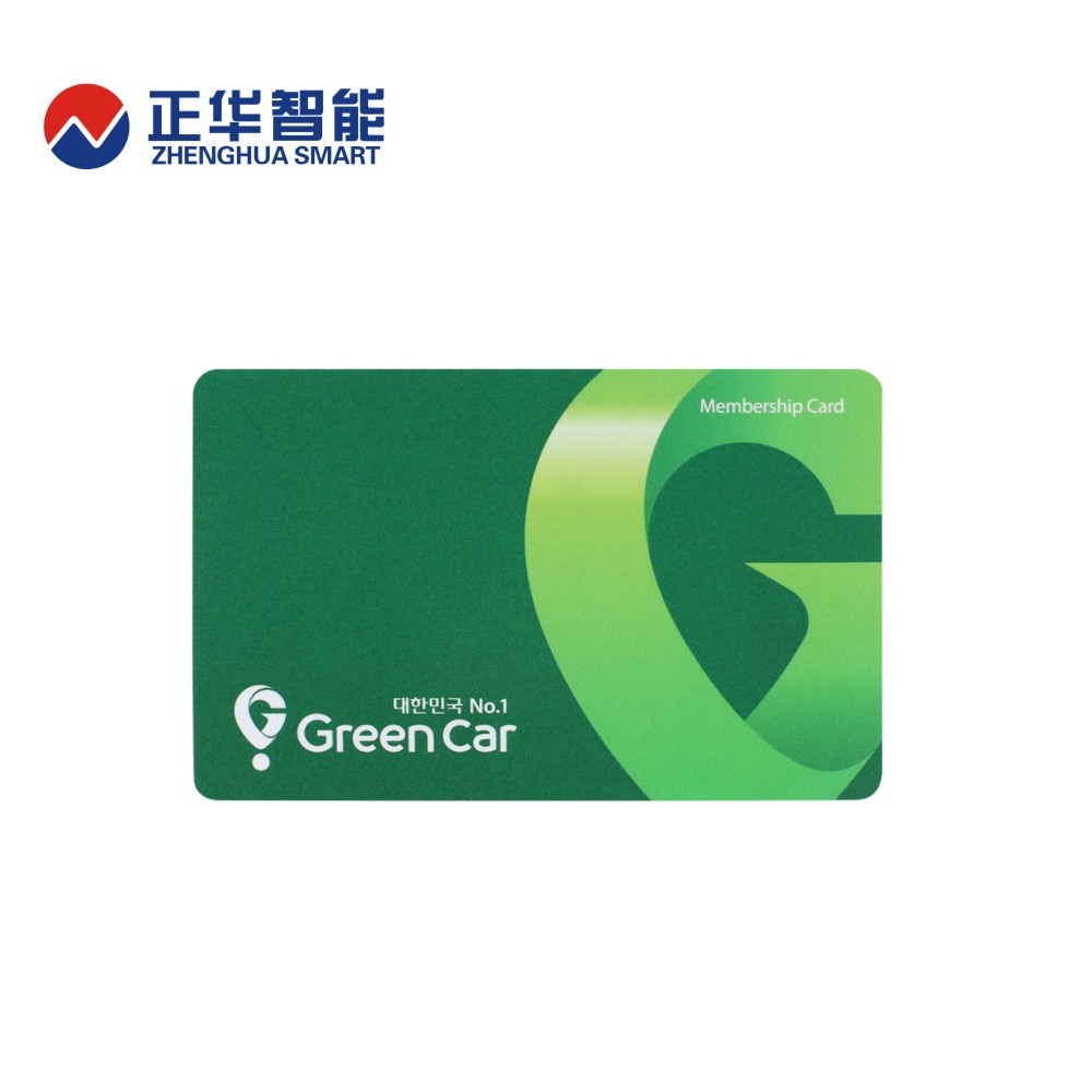 good quality M1 card s50 latest product of china