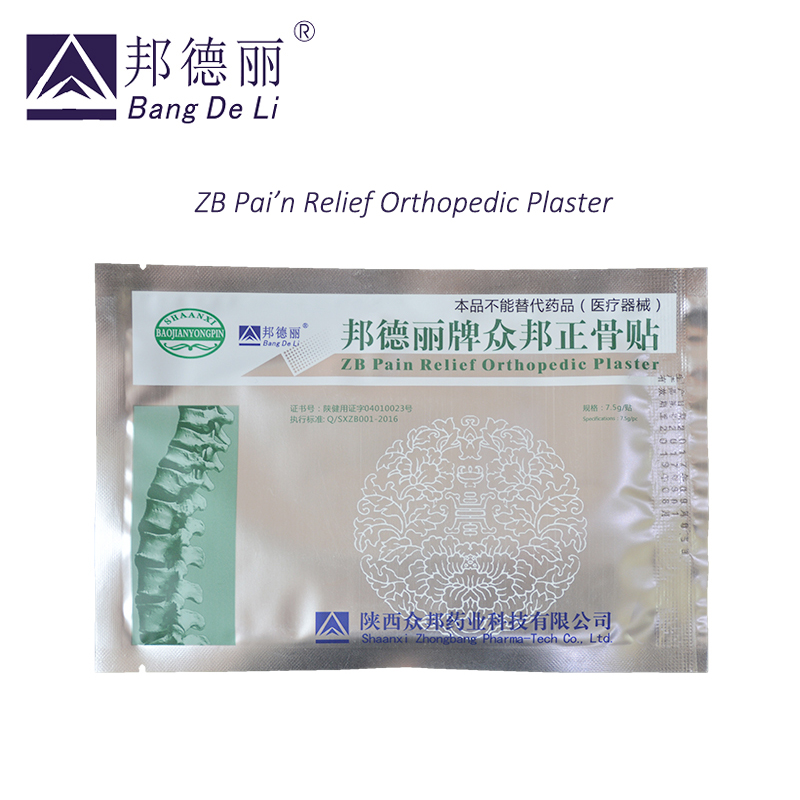 Traditional Chinese medicine muscle pain acupuncture orthopedic patch