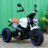 2018 Hot Model Children three wheel police battery operated motorcycle for kids with High/low speed