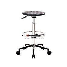 Gas Lift Height Adjustable Student Stool With Footrest