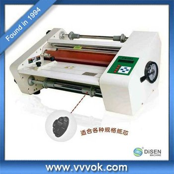 card lamination machine price