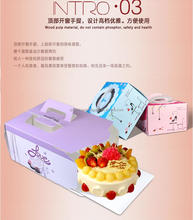 box, design paper cake box packaging made in Qingdao