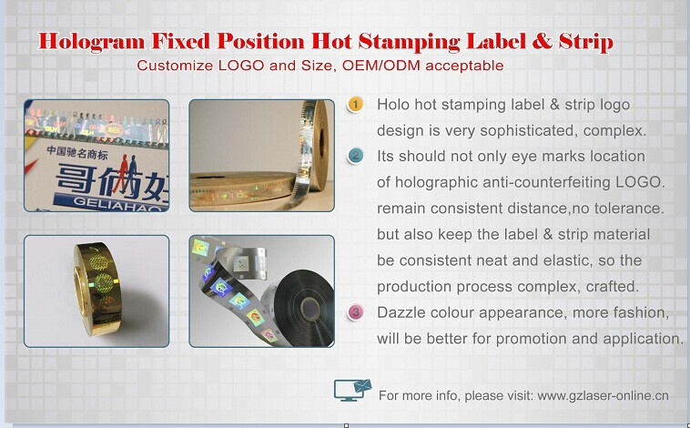 Custom Hologram Hot Stamping Foil label sticker