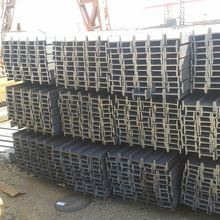 EN standard astm a36 s275 hot rolled steel i beam