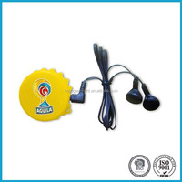 Mini Cap Shape FM Radio